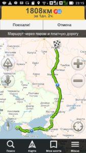 Яндекс навигатор. Путь Рязань - Крым