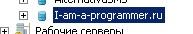 новая база в списке баз MS SQL SERVER