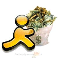 """Миниатюра к публикации """"Где в интернете можно реально заработать деньги"""""""