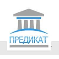 Преимущества квалифицированного бухгалтерского обслуживания